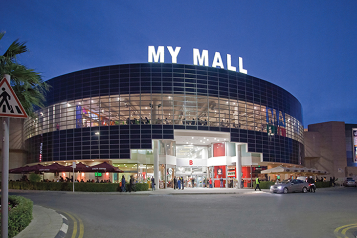 MY MALL BUILDING