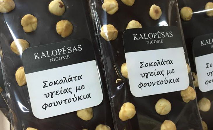 2Kalopesas choccies